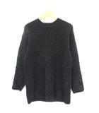 クリスチャンディオール Christian Dior セーター ニット プルオーバー 長袖 クルーネック ウール混 総柄 ブラック