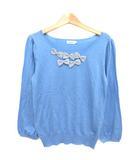 ボンメルスリー BON MERCERIE ニット セーター リボンモチーフ ブルー グレー 38 ■VG0