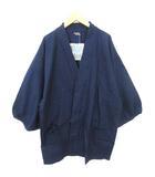 笹倉玄照堂 SASAKURA GENSHO 吉兆藍木綿 作務衣 上着 藍染 714 インディゴ 0109