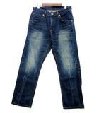 エドウィン EDWIN EXCLUSIVE VINTAGE ジーンズ デニム パンツ コットン USED加工 ルーズストレート EX04 E501-2810 インディゴ 30
