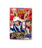 ミュージカル テニスの王子様 テニプリ Advancement Match 六角 feat 氷帝学園 MJBD-70477 4535506704771