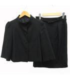 アナイ ANAYI スーツ セットアップ ジャケット ツイード スタンドカラー 七分袖 スカート タイト スリット ベルト レーヨン混 38 ブラック 黒