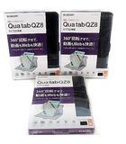 エレコム ELECOM Qua tab QZ8 キュアタブ KYT32専用 ソフトレザーカバー 3点 セット タブレット ケース TBA-KYH08360BK ブラック 黒 ■
