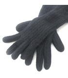 アクネ ストゥディオズ Acne Studios ロング グローブ 手袋 ニット ブラック 黒