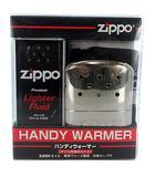 ジッポー ZIPPO ハンディウォーマー オイル 充填式 カイロ 専用袋 注油カップ付 ■