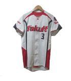 東京ヤクルト スワローズ × BEAMS 野球 ウエア レプリカ ユニフォーム シャツ 半袖 福地 寿樹 フリー ライトグレー