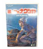 スタジオジブリ 風の谷のナウシカ スタンダード版 DVD 特典ディスク付 2枚組 ■190124NM3B