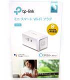 TP-Link ミニ スマート Wi-Fi プラグ HS105 1個入 ホワイト 白 ■190214NM1s
