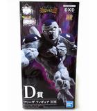 ドラゴンボール フリーザ フィギュア 一番くじ D賞 超戦士バトル列伝Z  ■190520IS03s
