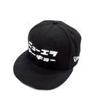 59FIFTY カタカナ トーキョー ベースボール キャップ 帽子 6パネル ウール 東京 刺繍 黒 ブラック メンズ●9