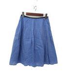 イネド INED INED イネド ボーダー ひざ丈 フレア スカート 7 ブルー系