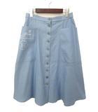 エルメス HERMES 美品 HERMES エルメス 馬車 H 刺繍 ロゴ フロント ボタン デザイン リネン フレア スカート 38 ライトブルー