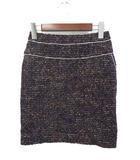 ボールジー BALLSEY トゥモローランド タイト スカート 34 ネイビー ウール ツイード ミックス 美品