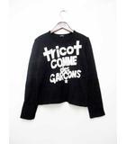 トリココムデギャルソン tricot COMME des GARCONS AD2002 ニットプリント カットソー 【ブランド古着ベクトル】【中古】191019★