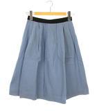 マーガレットハウエル MARGARET HOWELL リネン タック フレア スカート I ブルー系 麻 ボトムス グログランテープ