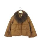 インゲボルグ INGEBORG ラム レザー ダウン ジャケット フォックスファー ティペット付き 3way 9号 ブラウン 茶 アウター 上着 羊革 毛皮