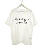 ワコマリア WACKO MARIA ロゴ プリント Tシャツ 2020SS XL ホワイト 白 カットソー 半袖 トップス STANDARD CREW NECK T-SHIRT TYPE-3