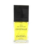 シャネル CHANEL クリスタル CRISTALLE オードパルファム 香水 EDP 50ml スプレータイプ 満タン S