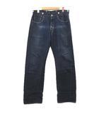 リーバイス ビンテージ クロージング LEVI'S VINTAGE CLOTHING デニム パンツ 501XX1890年モデル 90501-0015 テーパード ジーンズ シンチバック セルビッジ 約32 インディゴ
