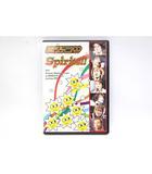 DVD 関ジャニ∞ Spiritis!! 2005 ライブ /Z