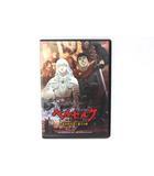 DVD ベルセルク 黄金時代篇I 覇王の卵 /ZX