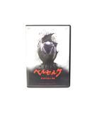 DVD ベルセルク 黄金時代篇III 降臨 /ZX