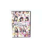 DVD NMB48の何やらしてくれとんねん! vol.4 NMBとまなぶくん presents /Z