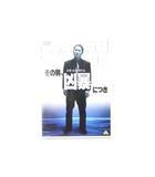 DVD その男、凶暴につき 北野武 /Z