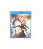 ブルーレイ DVD 2枚組 300 スリーハンドレッド 帝国の進撃 /Z