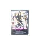 DVD 関ジャニ∞ ズッコケ大脱走 ジャニーズ /Z