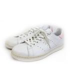 アディダス adidas スタンスミス スニーカー 靴 シューズ 26 白 ホワイト ライトピンク /Z