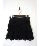 グレースクラス GRACE Class スカート ミニ シルク シフォン 絹100% ティアード段フリル スパンコール 36 S 黒 ブラック