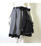 アクシーズファム axes femme スカート フレア Aライン ボリューム リボンベルト付 ピコレース M 黒 ブラック グレー 美品