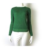 ニット セーター カシミヤ シルク 光沢 長袖 S 緑 グリーン