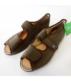 アサヒ ASAHI 快歩主義 シューズ ウォーキングシューズ コンフォートシューズ マジックテープ仕様 ストレッチ 幅広 23.5 EEE+ モカブラウン 茶色 くつ 靴
