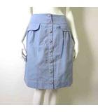 スカート フレア Aライン シャンブレー ギャザー コットン 0 S ウォッシュ ブルー