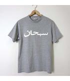 シュプリーム SUPREME Tシャツ カットソー 半袖 Arabic Logo Tee アラビア ロゴ S グレー 杢
