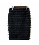 スカート タイトスカート 絹 シルク ティアードフリル シャギー XS 34 黒 ブラック 国内正規品