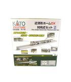 カトー KATO 近郊形ホームDX 対向式セット Nゲージ 23-161