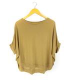 セブンアイディコンセプト 7-IDconcept ドルマンスリーブ Tシャツ カットソー 七分袖 プルオーバー トップス 無地 ライトブラウン 茶 F