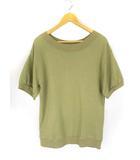 スタディオクリップ Studio Clip 裏毛 裾リブ チュニック Tシャツ プルオーバー 半袖 五分袖 無地 グリーン 緑 L