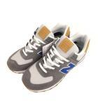 ニューバランス NEW BALANCE スニーカー シューズ 靴 スウェード ML574NE2 グレー 青 ベージュ 26.5cm