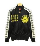 エヴィス EVISU yamane スカジャン ジャケット エビス刺繍 ブルゾン 裏起毛 38 黒 ブラック S07304