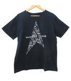 ナンバーナイン NUMBER (N)INE × マルボロ MARLBORO Tシャツ カットソー 半袖 ロゴ 星 スター プリント クルーネック F 紺 ネイビー R012418