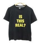 ナンバーナイン NUMBER (N)INE Tシャツ カットソー IS THIS REAL プリント 半袖 2 黒 ブラック /EK