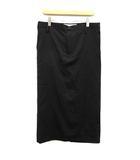 ガンリュウ GANRYU コムデギャルソン ラップスカート ウールギャバ ロング M 黒 ブラック /KH