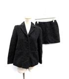 ミュウミュウ miumiu スーツ セットアップ 上下 ジャケット スカート 38 チャコールグレー /KH