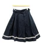 キャピタル kapital キュロット スカート パンツ 0 紺 /TK
