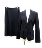 マックスマーラ MAX MARA スーツ セットアップ 上下 ジャケット スカート J42 紺 ネイビー /TK