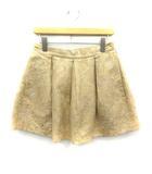 プラダ PRADA スカート ミニ フレア 総柄 42 ゴールド ベージュ /YM